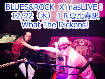 dickens-gig-1222