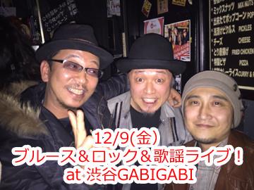 gabigabi-copy