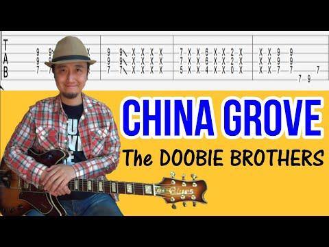 リズムの「表」と「裏」を練習しよう!【China Grove/The Doobie Brothers(チャイナ・グローブ/ドゥービー・ブラザーズ)】弾き方を解説(Tab付)ロックギター初心者レッスン