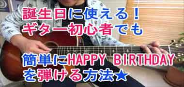 HAPPY-BIRTHDAY
