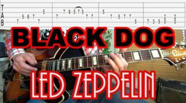 【Black Dog/Led Zeppelin(ブラックドック/レッドツェッペリン】の弾き方を解説!(Tab付)【ロックギター初心者レッスン】