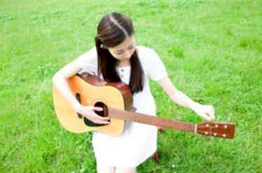 ギター初心者が上達しない理由は【1つ】だけ!「効果的に上達する秘密」と「練習方法」を教えます♪