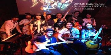 JOYMUギタースクール【第4回ジャムセッション・ライブ】ダイジェスト動画